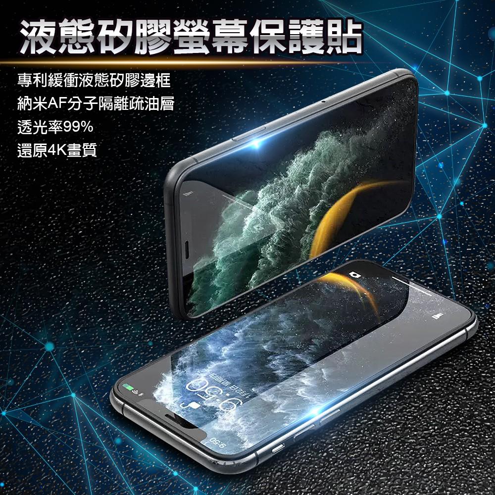 高清滿版矽膠玻璃貼iPhone保護貼 x xs xsmax 11 11pro 11promax 耐磨抗指紋前保護貼
