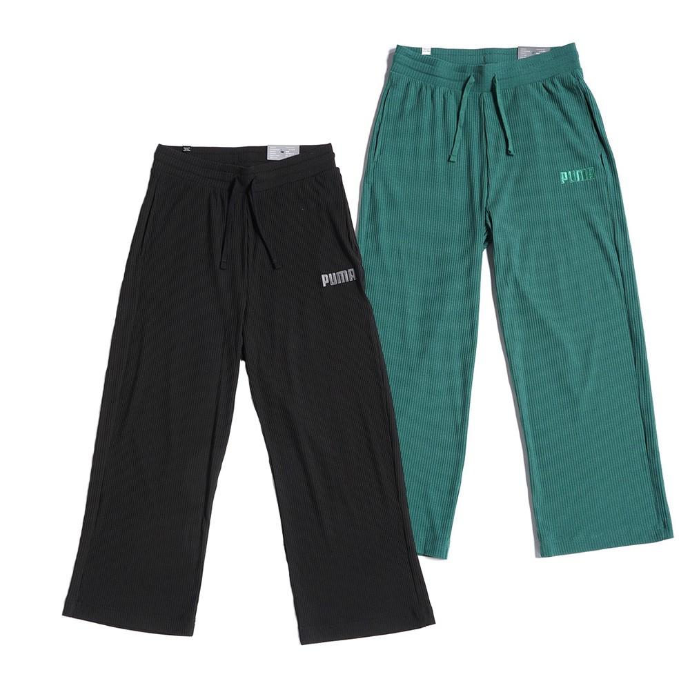 PUMA 基本系列 Modern Basics 螺紋寬褲 女款 棉褲 休閒褲 58593801黑色/ 58593845綠