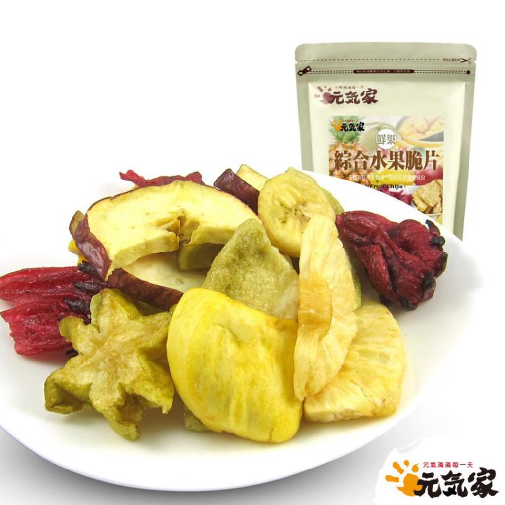 元氣家 綜合水果脆片(100g)