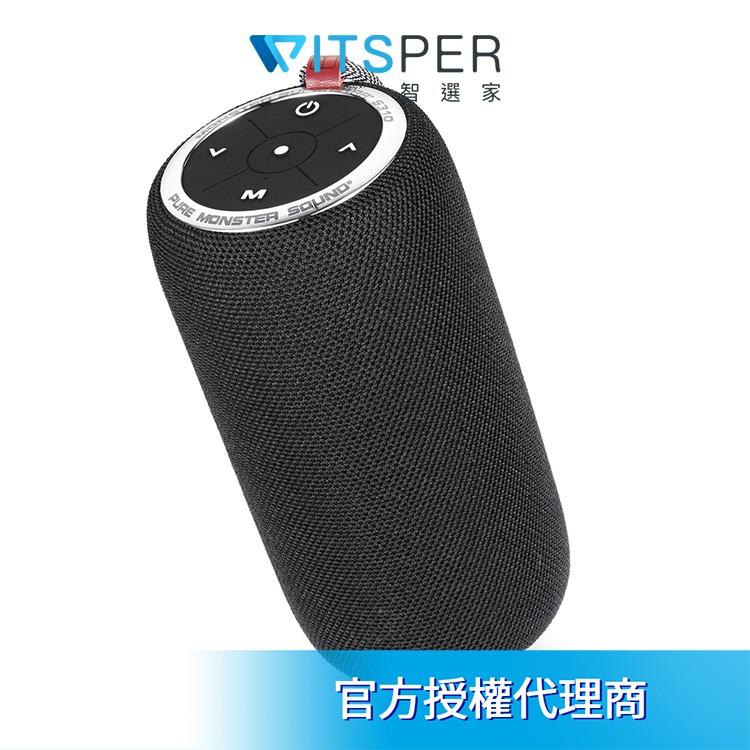 Monster Superstar S310 藍牙喇叭|全景音效 卓越音質|WitsPer智選家