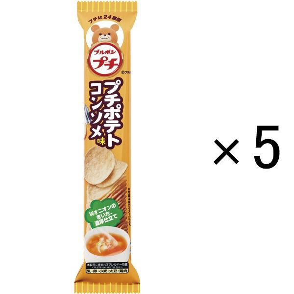 北日本BOURBON 雞汁洋芋片 5入裝 J615581