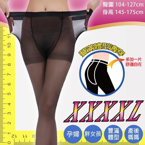 【Amiss】XL-4XL加片型透明加大褲襪 大尺碼絲襪 加大褲襪-H101