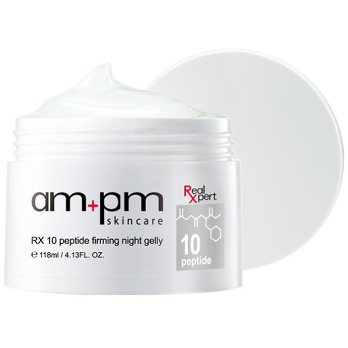 ampm RX10胜太抗皺緊緻晚安凍膜(118ml)【小三美日】D226479