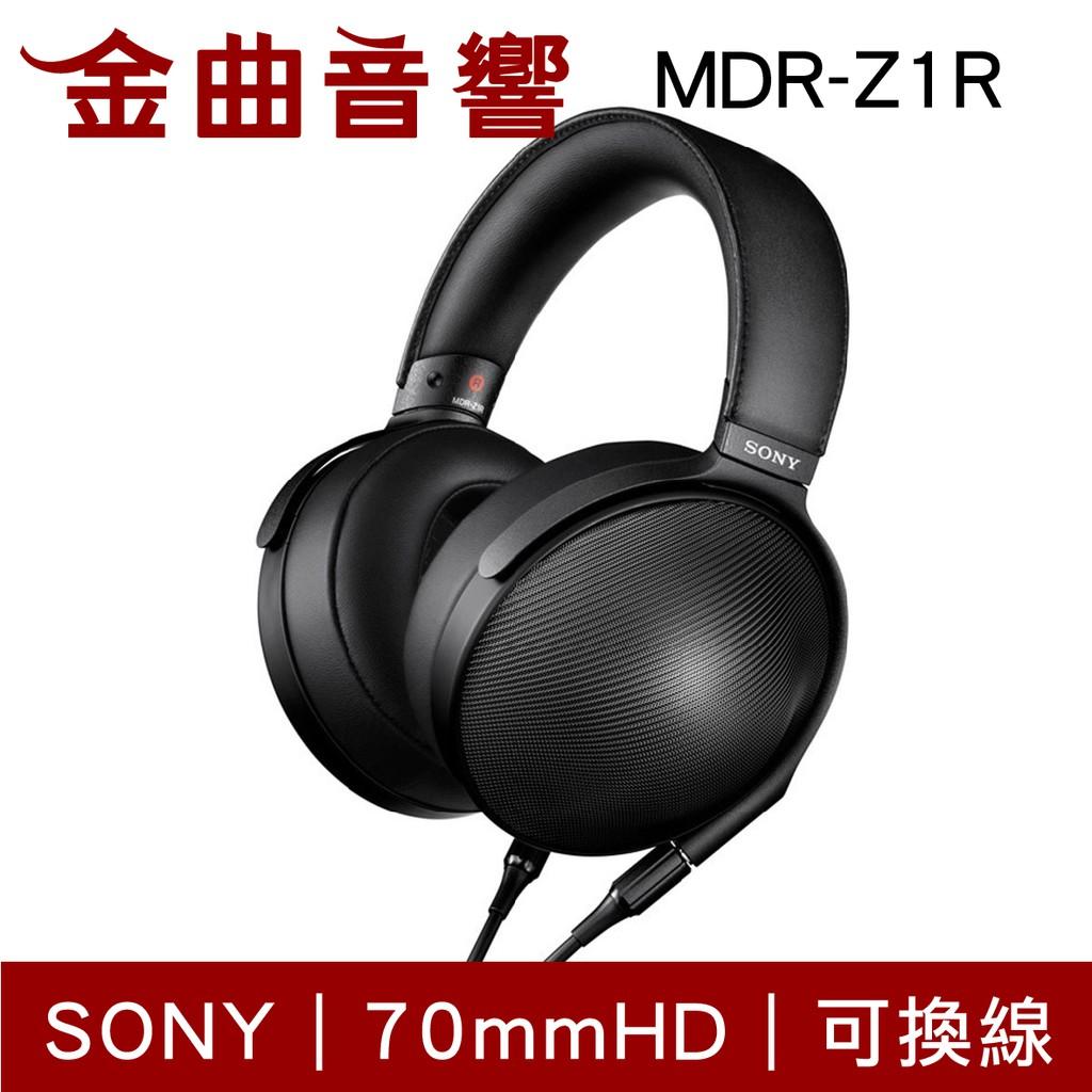 SONY 索尼 MDR-Z1R 旗艦 Z1R 耳罩式 耳機 | 金曲音響