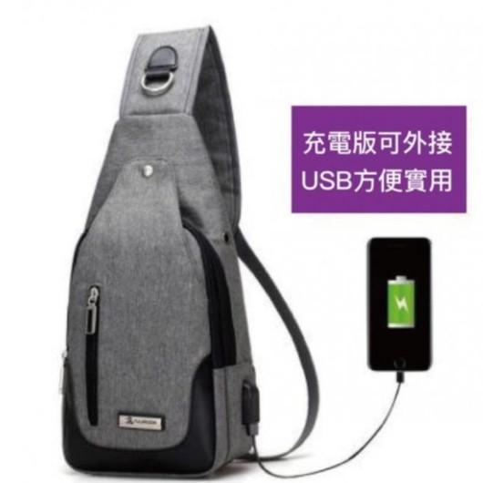 【現貨】多用途可充電單肩胸包 男士胸包 牛津單肩包 運動休閒包 休閒牛津包 斜肩包 外置USB充電接口