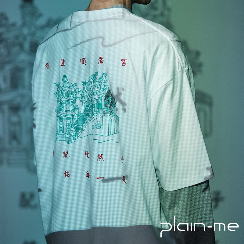 【plain-me】埔鹽順澤宮 x plain-me 順印花TEE (台灣版) CRV0056