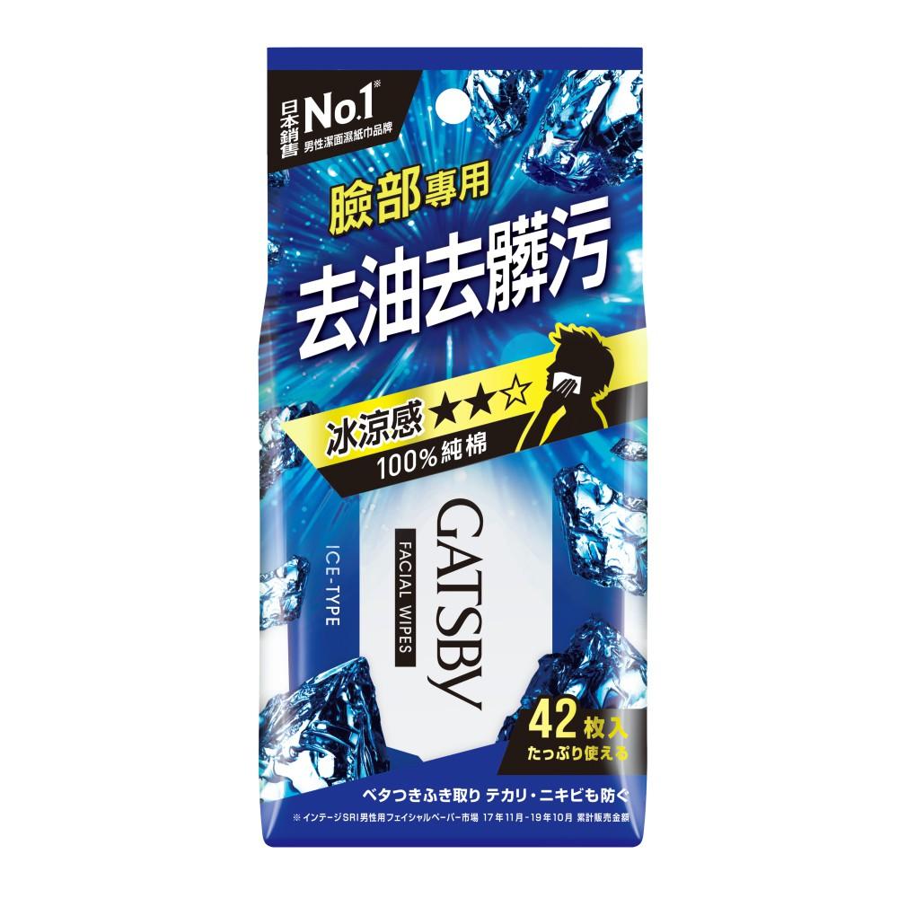 GATSBY 潔面濕紙巾 冰爽型 超值包 42張入【佳瑪】