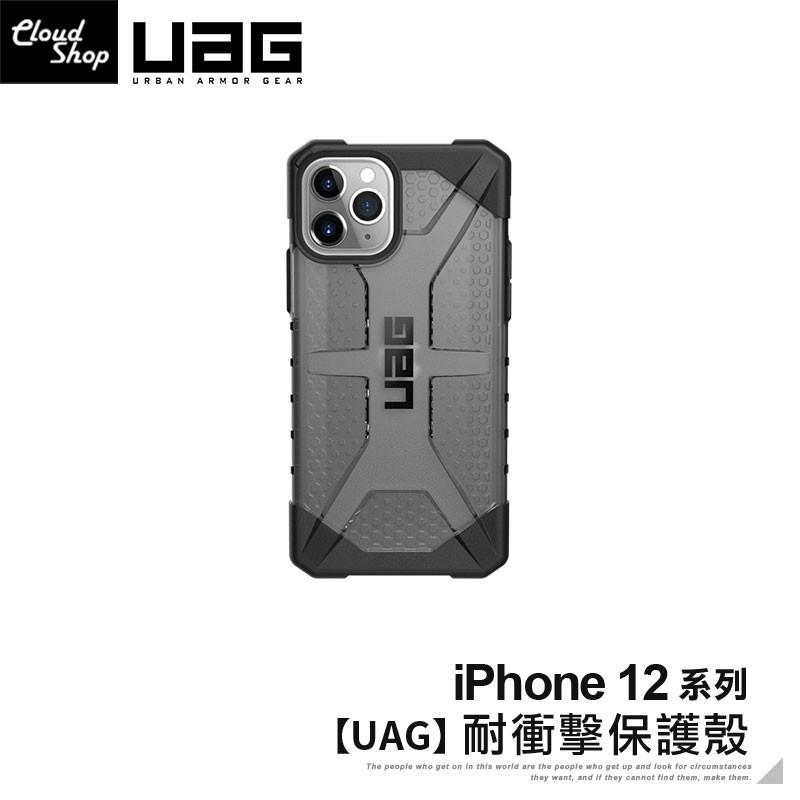 UAG耐衝擊保護殼 適用iPhone12 Pro Max iPhone12 mini 手機殼 防摔殼 保護套