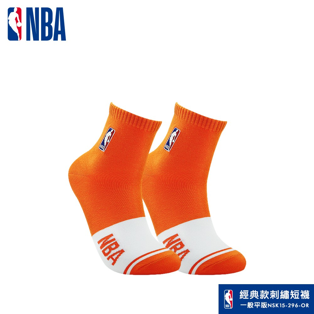 NBA襪子 平版襪 短襪 色塊基本刺繡短襪(橘/白) NBA運動配件館
