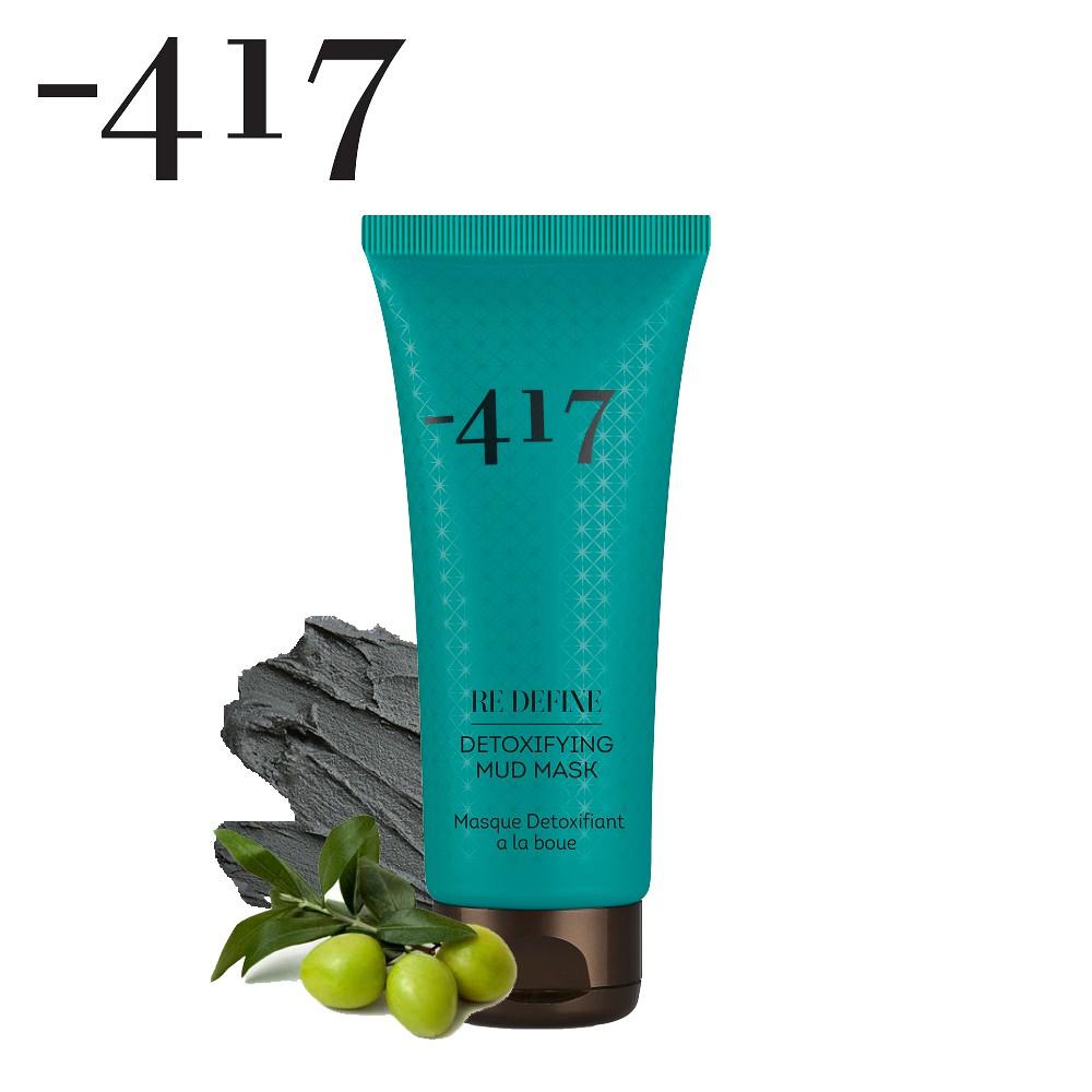 Minus 417 高效潔淨死海泥面膜100ml 去黑頭粉刺面膜 深層清潔 死海礦泥