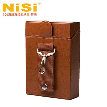 NiSi 耐司方形鏡片收納盒二代 for 100系統 特價