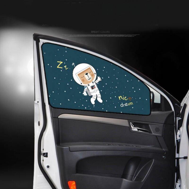 遮陽隔熱汽車隱密窗簾 車用遮陽板 防曬窗簾 磁吸遮陽簾 車內遮光板 防曬抗UV【DY320】