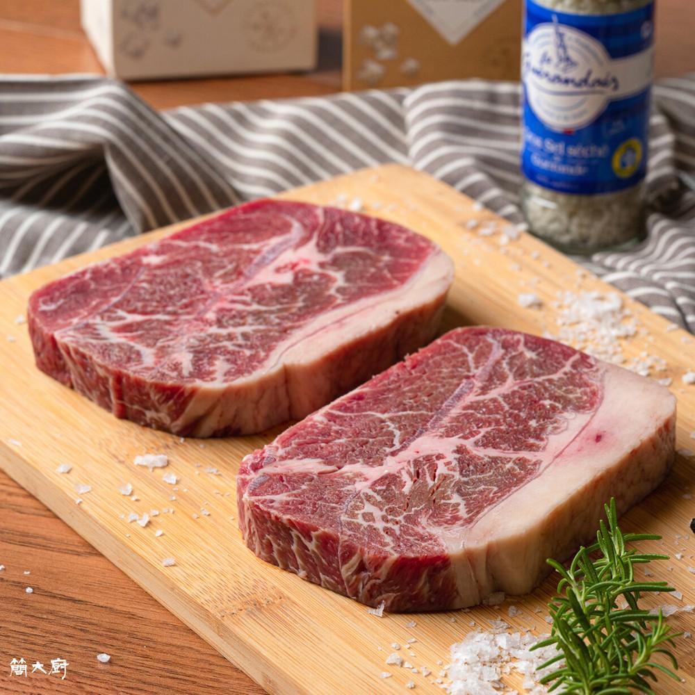 【簡大廚】PRIME極佳級,安格斯牛,嫩肩板腱,牛排