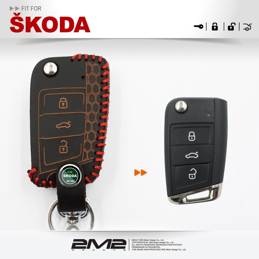 【2M2】SKODA New Superb Kodiaq 斯柯達 摺疊 感應鑰匙 鑰匙皮套 手工款皮套