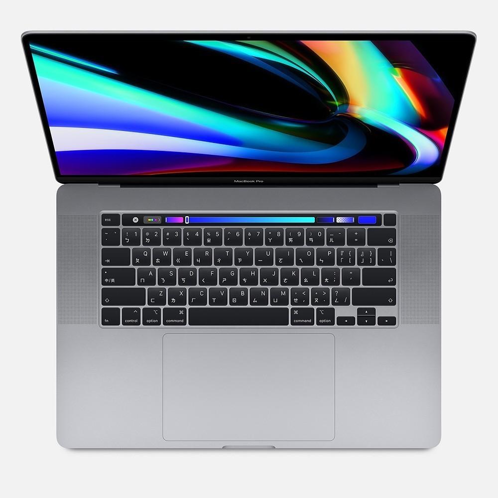 【Apple】Macbook Pro 13 -灰色