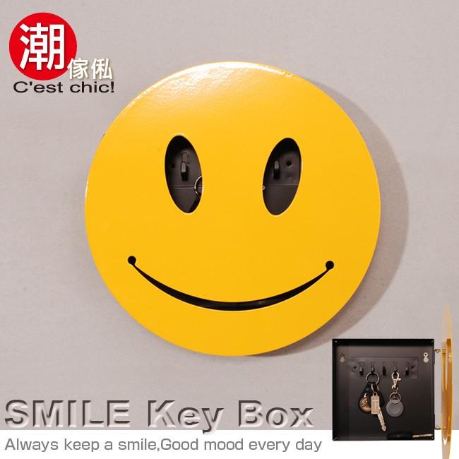 福利品|絕品激殺299|smile好心情鑰匙盒|展示品|免運活動中