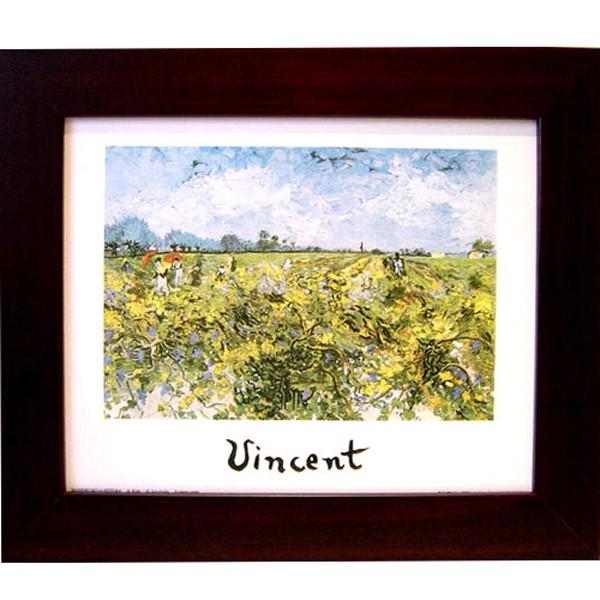 開運陶源【 普羅旺斯之春】梵谷 Van Gogh(Vincent) 世界名畫 掛畫 複製畫 壁飾  38x32cm