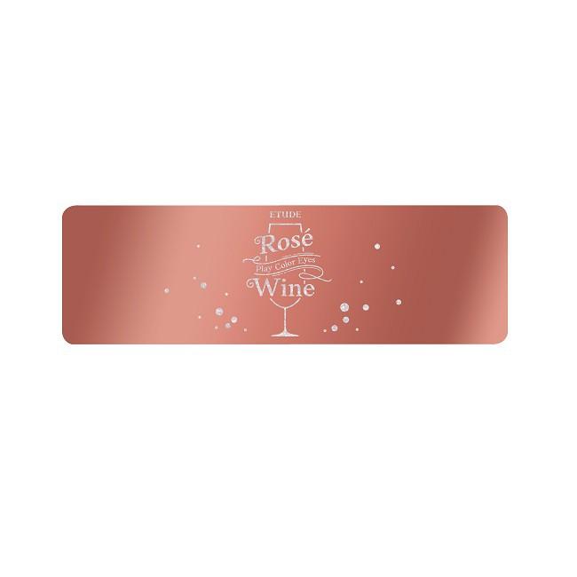 ETUDE玫瑰香檳眼彩盤