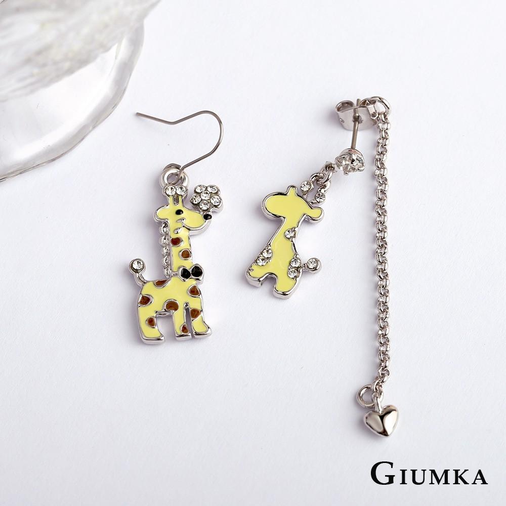 GIUMKA長頸鹿動物不對稱長耳環耳鉤垂墜 精鍍黃K 單副價格 MF07038