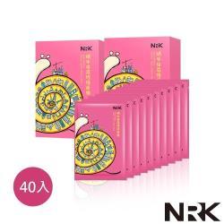 NRK牛爾  蝸牛保濕修護面膜40入