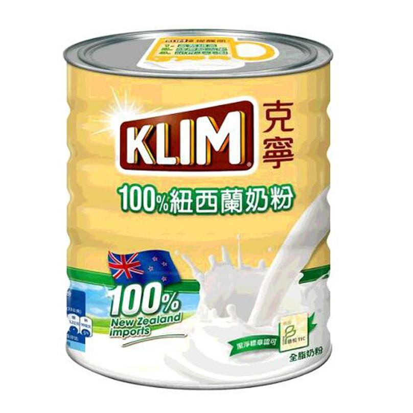 KLIM 克寧紐西蘭全脂奶粉 2.5公斤 W130352 [COSCO代購]