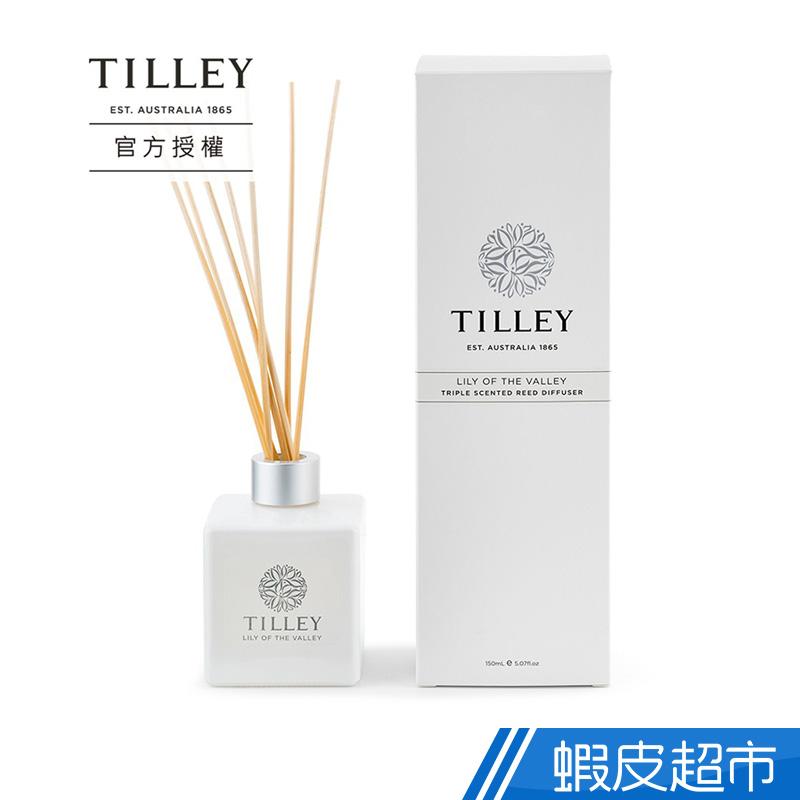 澳洲 百年 Tilley 經典擴香 150ml 山谷百合 放鬆 室內香氛 聖誕 交換禮物 原廠代理公司貨 廠商直送