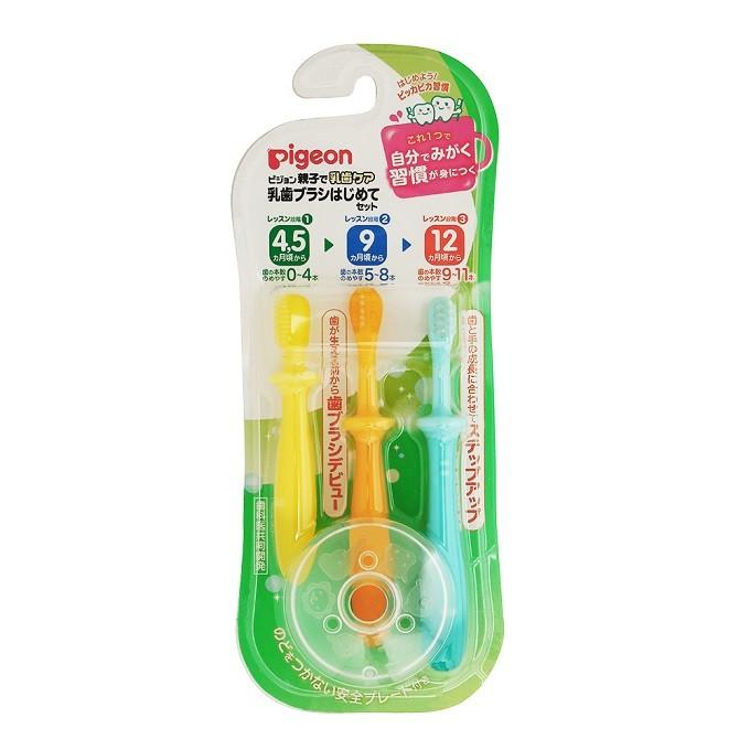 貝親 PIGEON乳齒牙刷組【小叮噹婦嬰用品】
