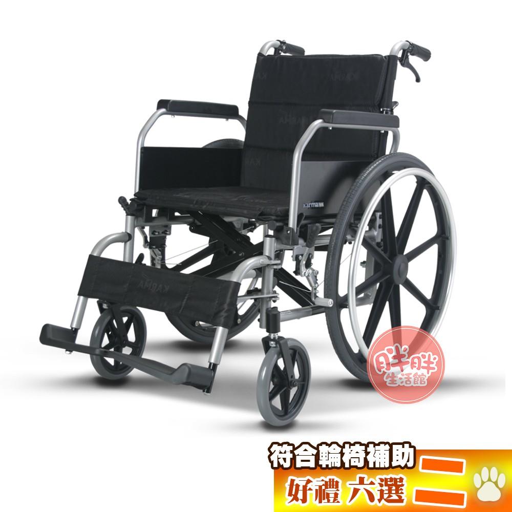 Karma 康揚 多功能移位型輪椅 KM-8520 脊損標準型 輪椅 手動輪椅 後掀拆腳【胖胖生活館】