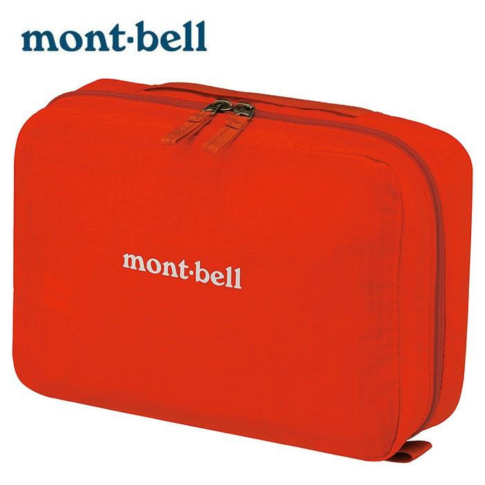 【mont-bell 日本】TRAVEL KIT L 盥洗包 旅行盥洗包 橙橘色 (1123672)