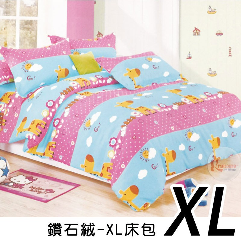 GK29B-5 長頸鹿天空XL號床包 283x192cm 適夢遊仙境充氣睡墊 露營達人充氣床墊 歡樂時光充氣墊