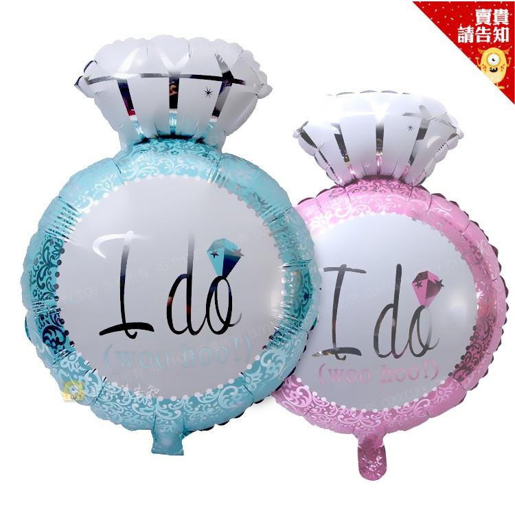 【賣貴請告知】迷你鑽戒鋁膜氣球 鑽戒鋁箔氣球 喜宴佈置 生日佈置 求婚道具 造型氣球 鋁箔氣球 婚禮小物 告白氣球