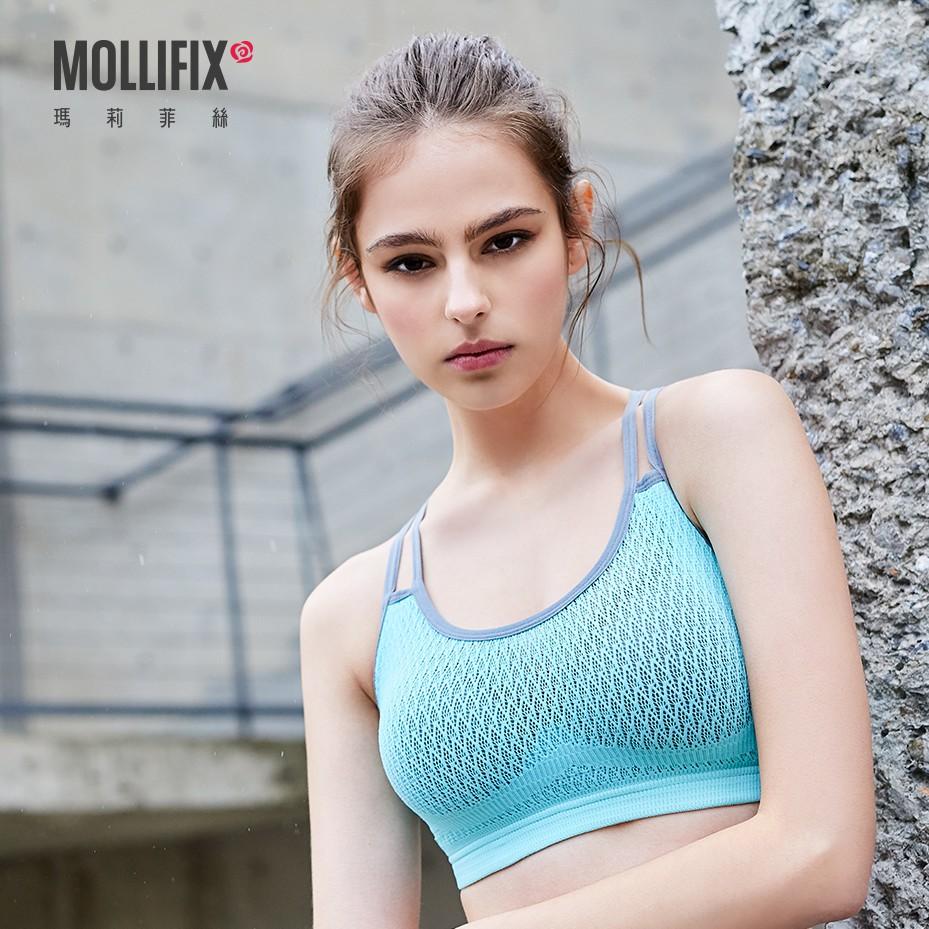 Mollifix瑪莉菲絲 高調A++動塑升級撞色 運動內衣(好動藍) 無鋼圈內衣 健身 瑜珈 路跑 有氧 集中
