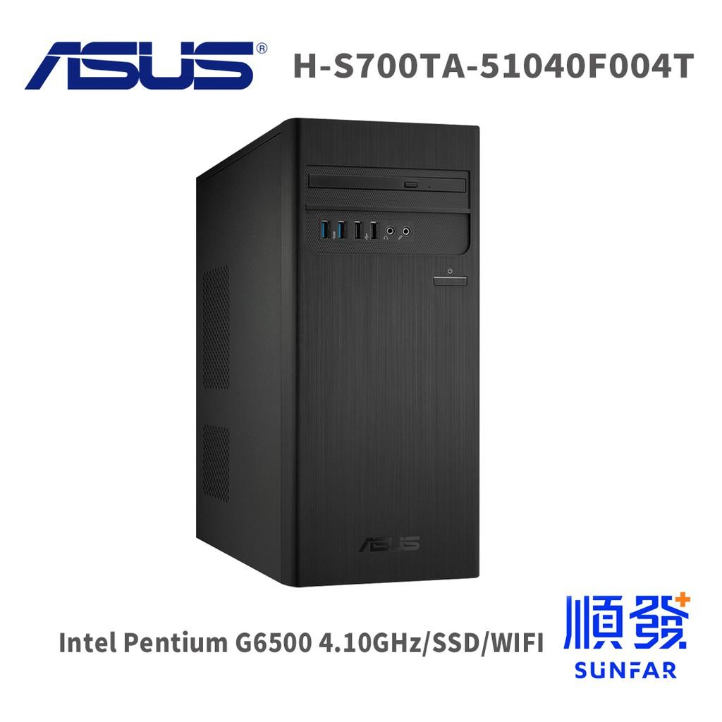 ASUS 華碩 H-S300TA-0G6500008T 電腦主機 G6500 256G SSD 文書電腦
