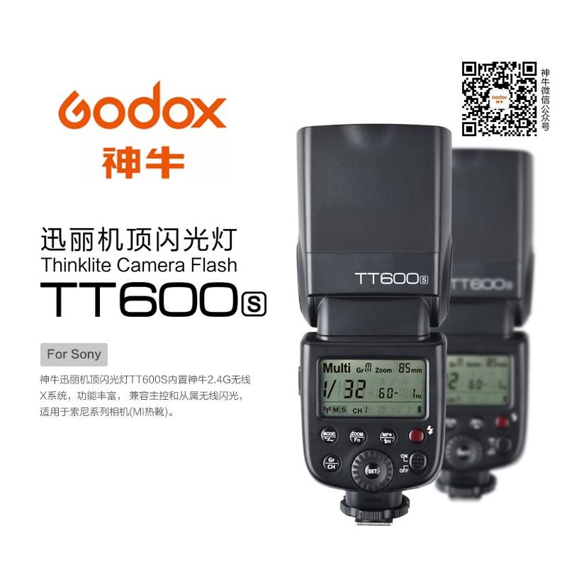 Godox 神牛 TT600S SONY 新熱靴 機頂閃光燈 TT600 閃燈 離閃 主控 X1 [公司貨][相機專家]