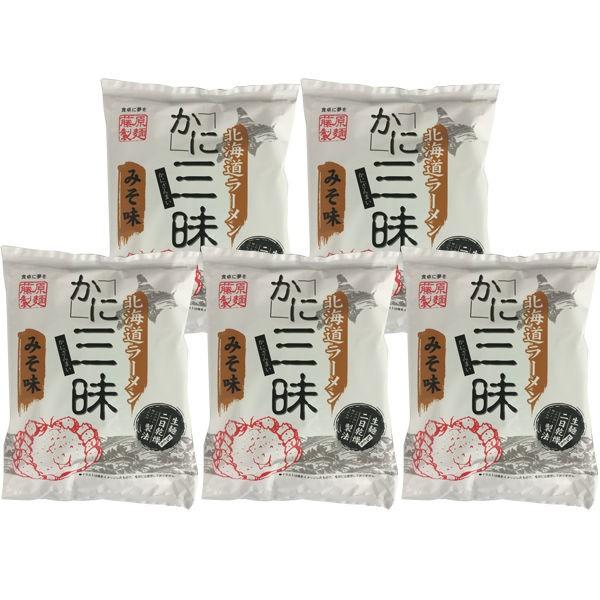 藤原製麺 北海道蟹味噌拉麵 5入裝 9856539