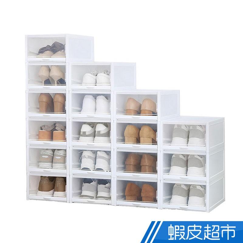 抽取式 鞋櫃 3入組 DIY組裝鞋盒 加厚升級款 掀蓋式鞋盒 男女款 可選 廠商直送 現貨