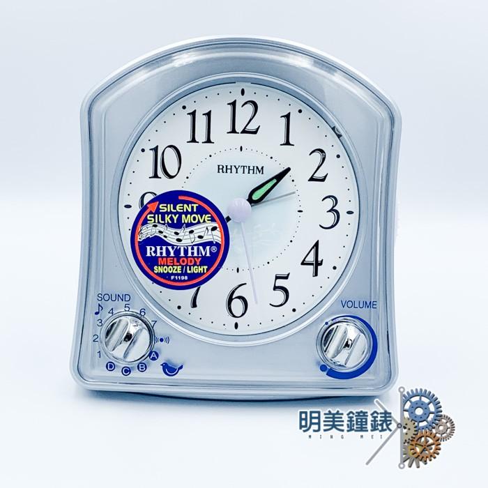【明美鐘錶】RHYTHM/麗聲鐘/音樂滑動式指針鬧鐘/8RMA02WR04/8RMA02