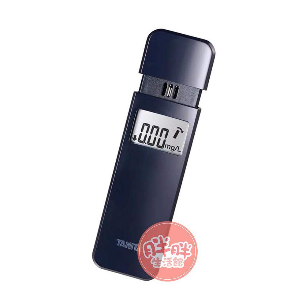 TANITA 塔尼達 酒氣測量計 EA100 攜帶型 酒測器 檢測器 測量計 保固一年 禮物 抽獎 【胖胖生活館】