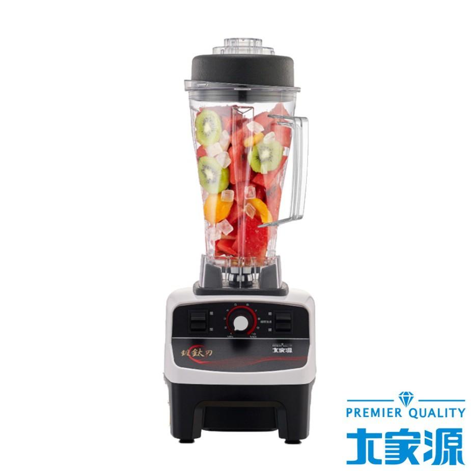 大家源  2L / 2公升多功能冰沙蔬果養生調理機 冰沙機 果汁機 TCY-677201