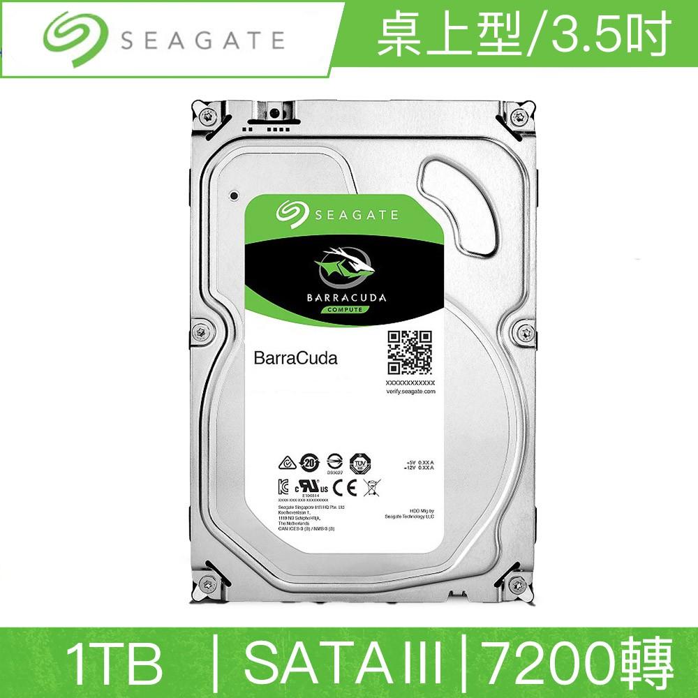 全新 Seagate 希捷 ST1000DM010 新梭魚 1TB 1T 硬碟 3.5吋 內接式硬碟 三年保固 桌上型
