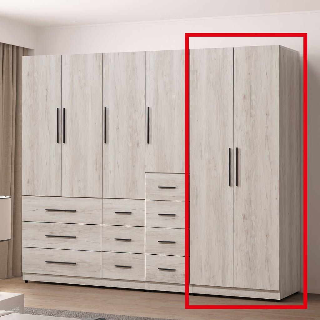 【76cm衣櫥-C520-4】木心板 推門滑門開門 衣服收納 免組裝 【金滿屋】
