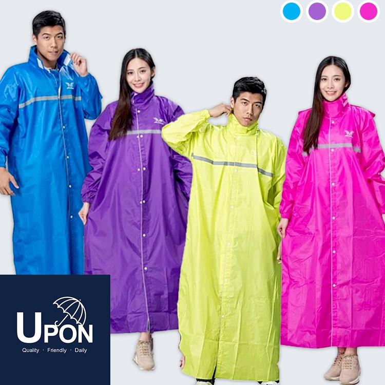 UPON雨衣-勇士型尼龍全開雨衣 潮流前開雨衣 連身雨衣 一件式雨衣 開襟雨衣 機車雨衣 尼龍雨衣 雨衣基本款