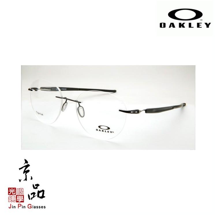【OAKLEY】OX 5143 04 霧黑 鈦金屬無框 DRILL PRESS 光學鏡框 直營公司貨 JPG 京品眼鏡