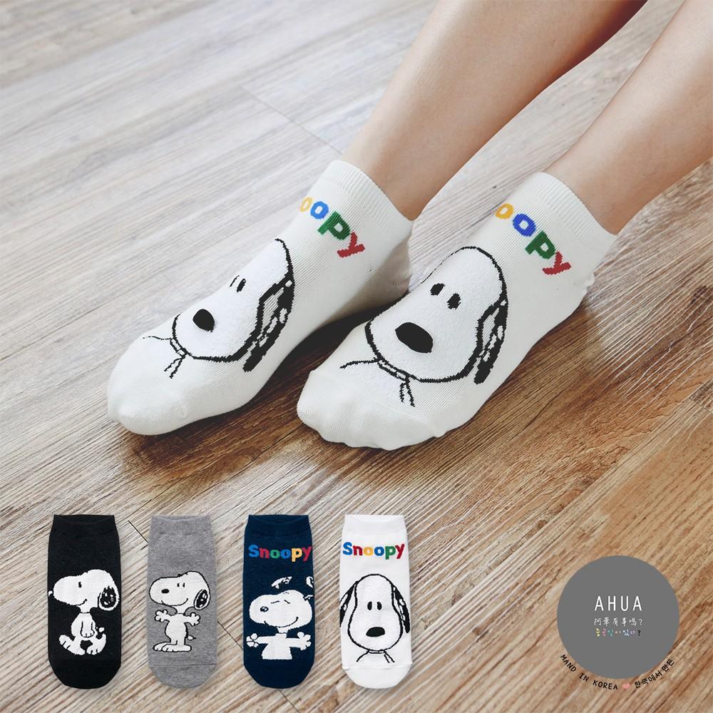 AHUA阿華有事嗎 韓國襪子 立體史努比短襪 K0447 正韓熱賣款 韓妞必備 百搭純棉襪 素色襪子