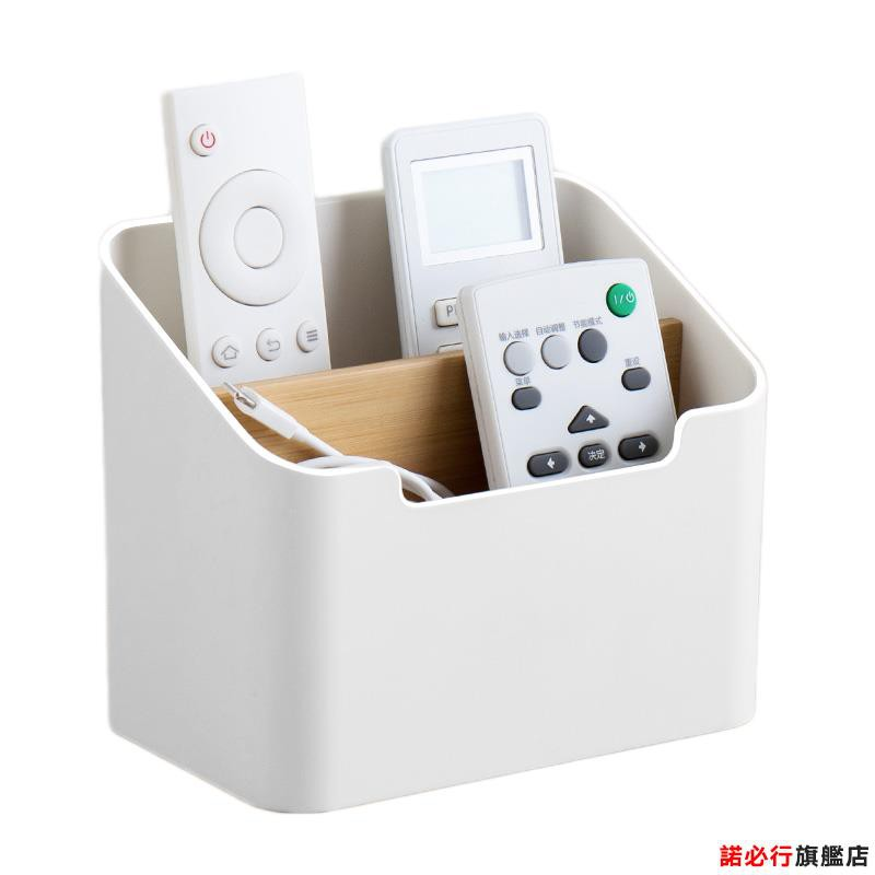 【全館免運】桌面茶幾鑰匙遙控器收納盒塑料簡約學生宿舍桌上分格書桌雜物手機 諾必行旗艦店