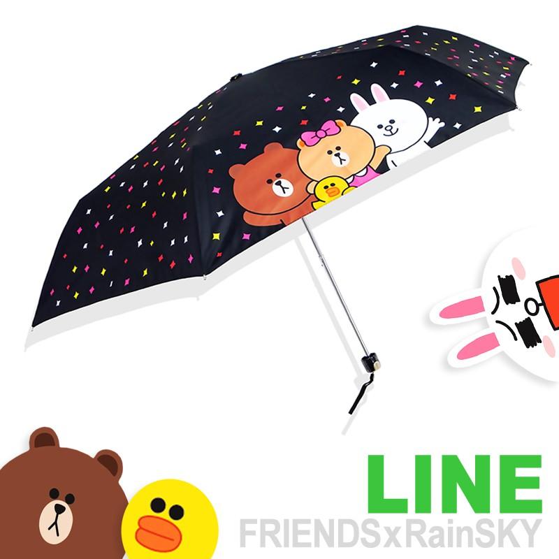 【LINE好友】超輕蛋捲式-折疊傘 /LINE傘洋傘遮陽傘陽傘折疊傘抗UV傘非自動傘反向傘黑膠傘