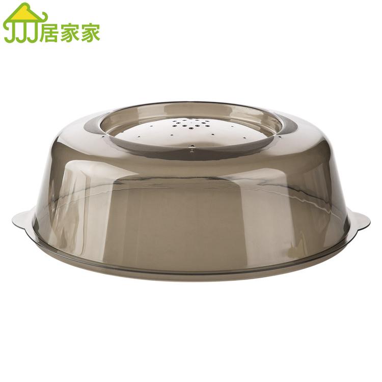 居家家 微波爐加熱防濺蓋冰箱保鮮蓋 盤碗蓋熱菜罩保鮮蓋微波爐專用加熱防油蓋塑料蓋子盤碗蓋