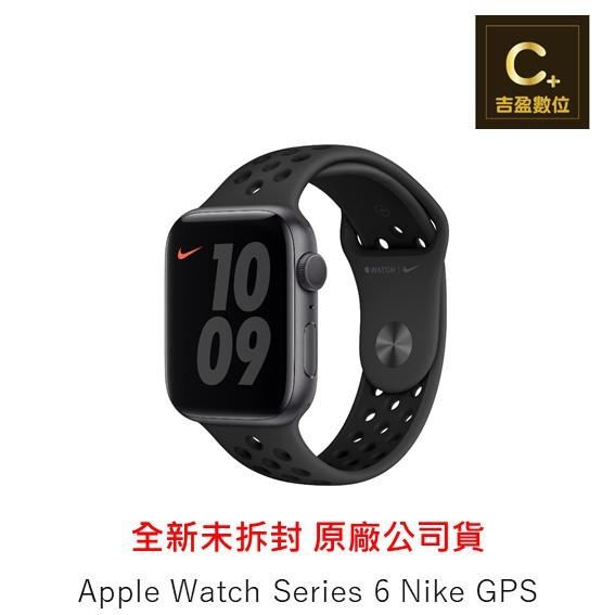 Apple Watch Series 6 NIKE (40mm/GPS) 鋁金屬錶殼配運動型錶帶 【吉盈數位商城】