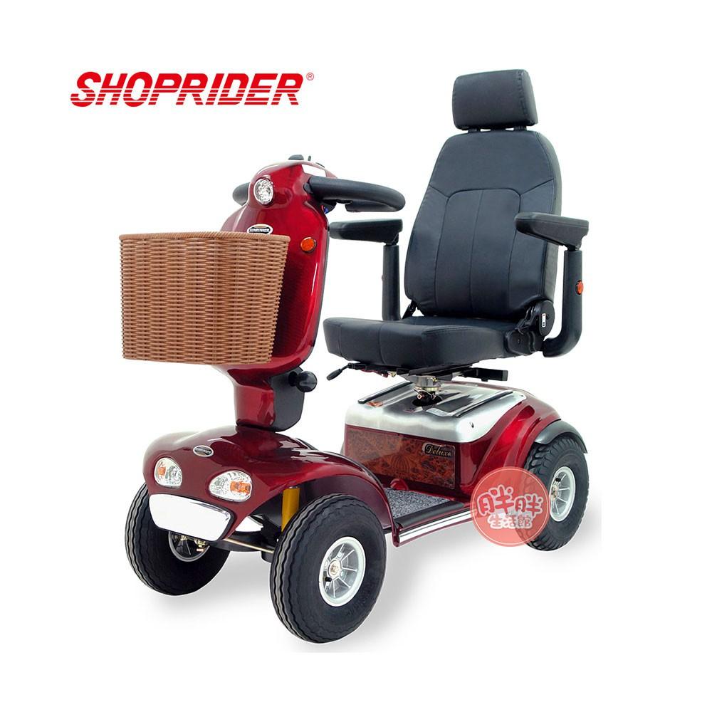 SHOPRIDER 電動代步車 豪華旗艦款 TE-889XLSN 代步車【胖胖生活館】