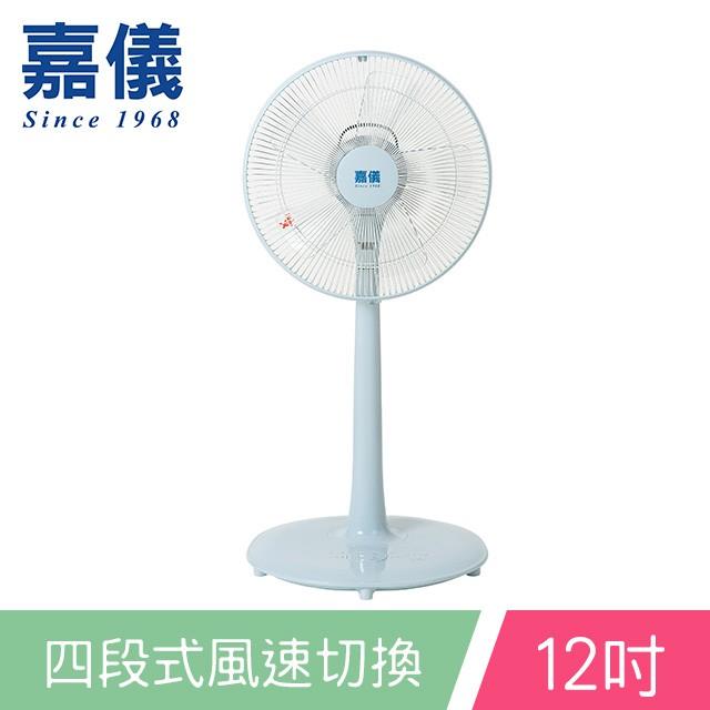 KE嘉儀 【 KEF-211AR】遙控旋風循環扇